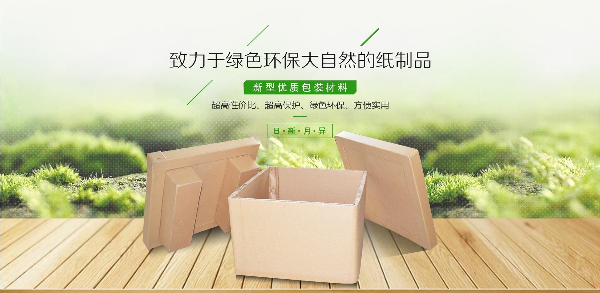 川阳必威体育权威官网必威体育官方下载
